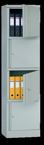 PHOENIX Stahlschrank SC-Serie vertical grau